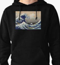 'The Great Wave Off Kanagawa' by Katsushika Hokusai (Reproduction) Pullover Hoodie