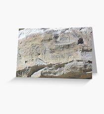 Signature Rock #2 Greeting Card