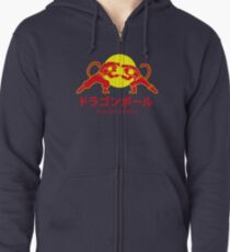 Power to fuse Zipped Hoodie