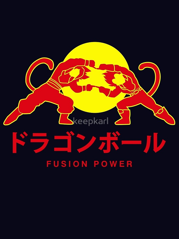 Power to fuse by keepkarl