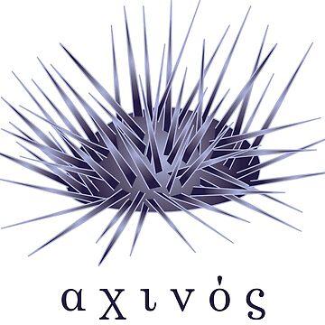 Sea urchin (αχινός) by degreek