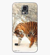 Funda/vinilo para Samsung Galaxy Tigre siberiano y cachorro