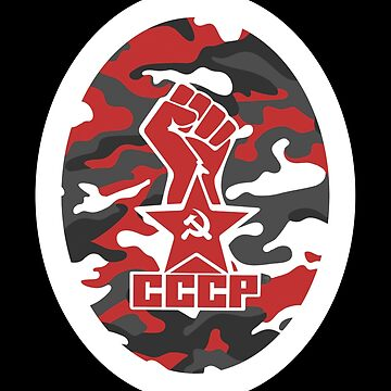 CCCP -  Iron Fist by GR8DZINE