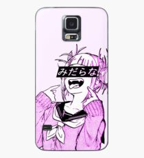 LEWD (PINK) - Sad Japanese Anime Aesthetic Case/Skin for Samsung Galaxy