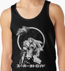 Interstellar Bounty Hunter Tank Top