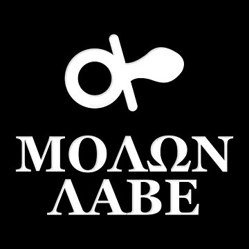 Molon Labe, Baby! by Kowulz