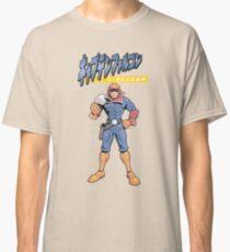 Super Smash Bros 64 Japan Captain Falcon Classic T-Shirt