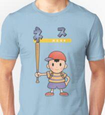 Super Smash Bros 64 Japan Ness T-Shirt