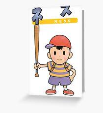 Super Smash Bros 64 Japan Ness Greeting Card
