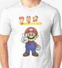 Super Smash Bros 64 Japan Mario Unisex T-Shirt