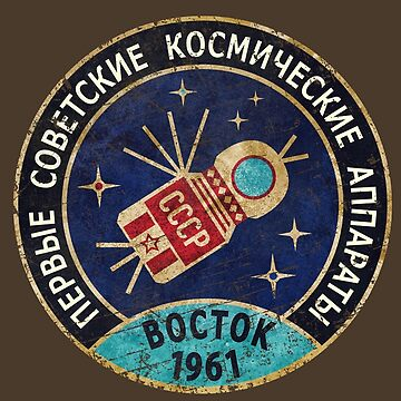 Boctok 1961 Blue Badge by Lidra