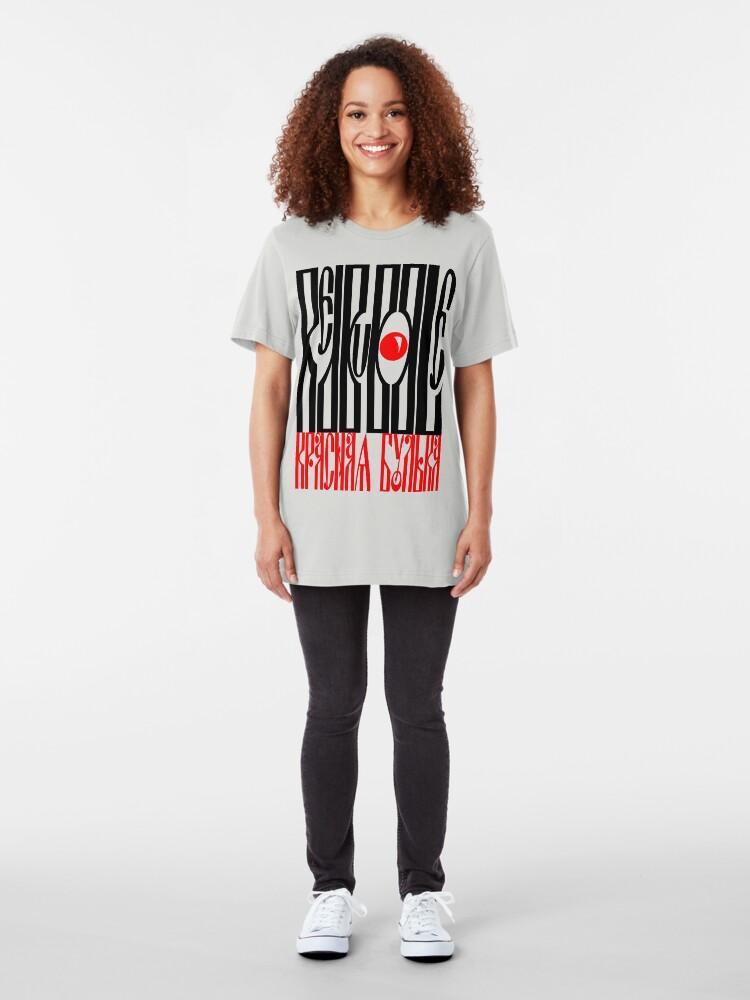 Alternate view of RedBubble à la russe Slim Fit T-Shirt
