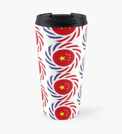 Chinese American Multinational Patriot Flag Series Travel Mug