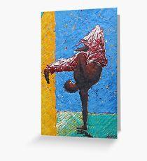 capoeira (Greeting Cards) Greeting Card