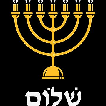 Shalom Hebrew (שָׁלוֹם / Menorah / Judaism / 2C) by MrFaulbaum