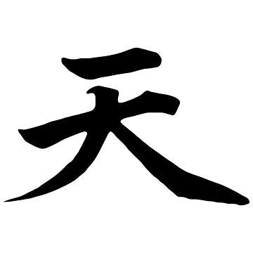Kanji (Black) by MillSociety