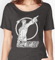 Ace Attorney Women's Relaxed Fit T-Shirt