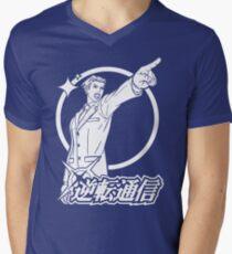 Ace Attorney Men's V-Neck T-Shirt