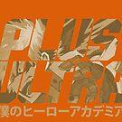 Plus Ultra - Bakugou by Marcos Santos