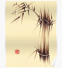 'Genmai Cha' - brush pen bamboo painting Poster