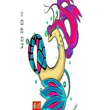 Mystical Serpent by DrkHikari