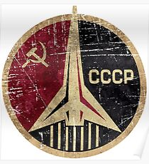 Russisches sowjetisches CCCP-Raumfahrtprogramm Poster