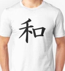 Japanese Character for Peace Unisex T-Shirt