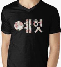 Camiseta para hombre de cuello en v Yehet en hangul-flores