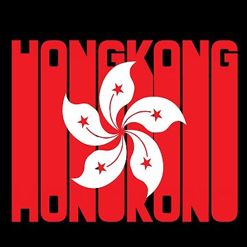 Hong Kong cosmopolitan city by GeschenkIdee