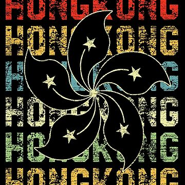 Hong Kong economy by GeschenkIdee