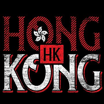 Hong Kong by GeschenkIdee