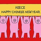 Niece Happy Chinese New Year of the Pig, Cartoon. by KateTaylor