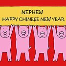 Nephew Happy Chinese New Year, Cartoon Piglets. by KateTaylor