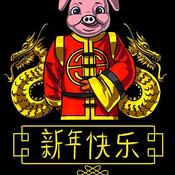 Chinese New Year 2019 Pig Gift by nikolayjs