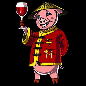 Chinese New Year 2019 Pig Drinking Wine Lover Gift by nikolayjs