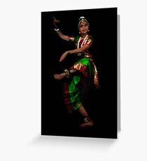 Bharathanatyam Dance -130 Greeting Card