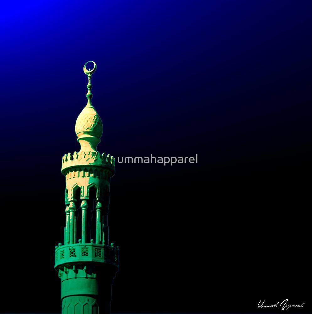 Minaret Blue by ummahapparel