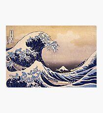 Die große Welle vor Kanagawa von Katsushika Hokusai (um 1830-1833) Fotodruck