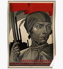 """""""Emanzipierte Frau - Sozialismus aufbauen!"""", Propaganda der UdSSR 1926, Adolf Strakhov Poster"""