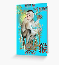 Year Of The Monkey-2016 Greeting Card