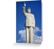 Mao Zedong statue, Lijiang, Yunnan. Greeting Card
