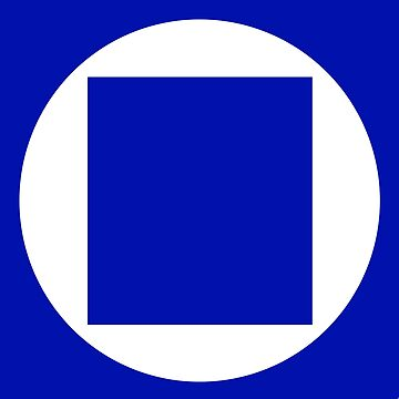 A simple blue square by TiiaVissak