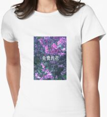 Flowers with Chinese Writing Women's Fitted T-Shirt