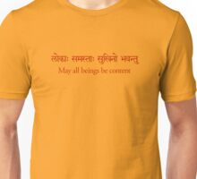May all Beings be Content Unisex T-Shirt