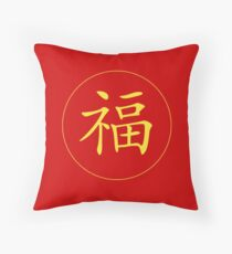 Fortune Throw Pillow