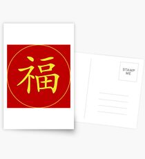 Fortune Postcards