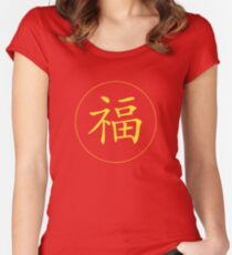 Fortune Women's Fitted Scoop T-Shirt