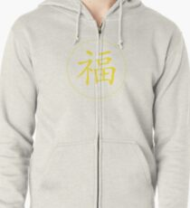 Fortune Zipped Hoodie