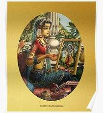 Shree Radharani Poster