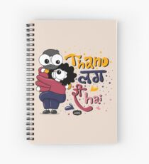 Thand Lag Ri Hai - Baby it's cold Outside Spiral Notebook